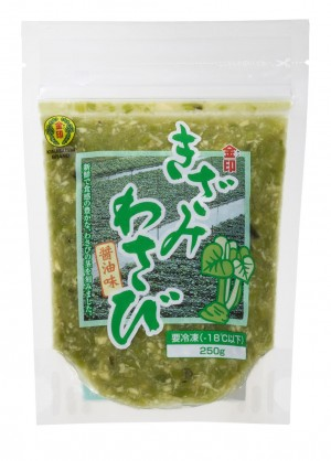 Kizami Wasabi (8.8 ounce)