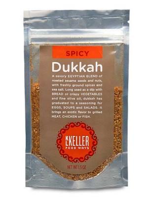 Dukkah (Spicy)