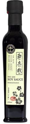 WuWanWo Soy Sauce (Harmonious)